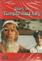 Story in Temple Red Lily (1978, DVD)