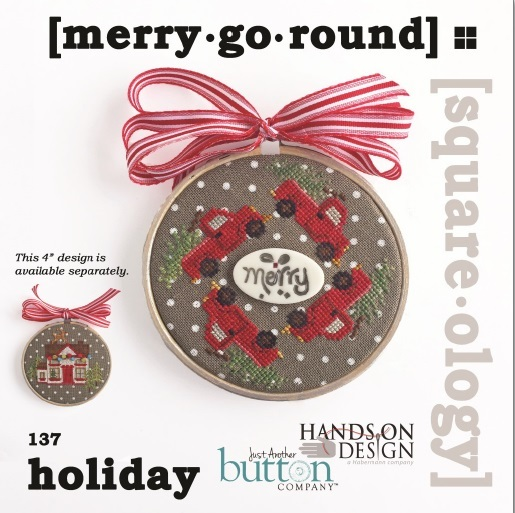 BUTTON PACK for Merry Go Round Squareology cross stitch Just Another Button Co