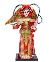 24station Traditional Chinese Doll Peking Opera Performer - Yang Ji Ye - $39.06