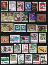 CHINA---Collection of USED & UNUSED DL-192 - $2.47