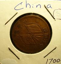 China Repubic Coins (2) - $10.00