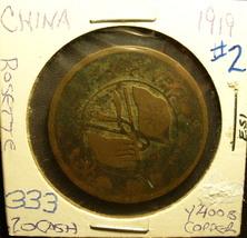 China Republic Coins (2) - $9.00
