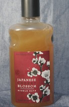 Bath & Body Works Japanese Cherry Blossom Bubble Bath 10 fl oz - $17.46