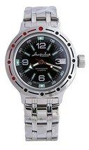 Vostok Amphibian Military Russian Diver Watch Black 2416 / 420640 - $73.62