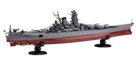 Fujimi Model 1/700 Ships Next Series No.2 Japan Navy Battleship Musashi Color Co - $171.00