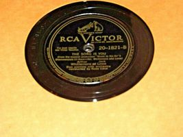 RCA Victor Whittemore and Lowe Two Grand Record Album AA19-1500 Antique image 8