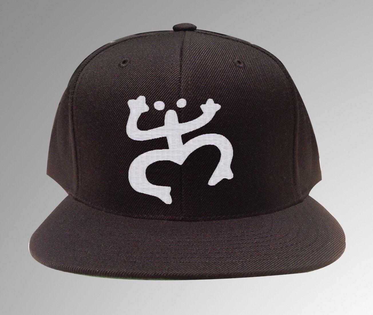 Taino Coqui Frog - Puerto Rican Symbol, Snapback Cap