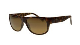 MAUI JIM MJ H282-10L Makawo Tortoise Polarized Rectangle Unisex Sunglass... - $173.63