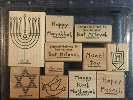 Stampin' Up HEBREW HOLIDAYS Stamp Set OF 11  Wood Blocks-USED - $11.83