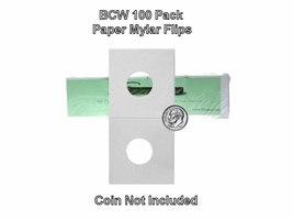 BCW Dime,  2x2 Mylar/Cardboard Coin Flips, 100 pack - $7.99