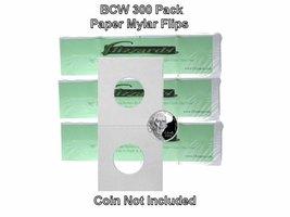 BCW Nickel,  2x2 Mylar/Cardboard Coin Flips, 300 pack - $14.79