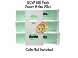 BCW Small Dollar,  2x2 Mylar/Cardboard Coin Flips, 300 pack - $14.79