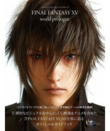 """'NEW' Final Fantasy XV 15 Official Guide Book """"World Prologue"""" / Japan PS4 - $28.53"""