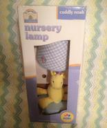 """Weird Cuddly Noah """"Nursery Lamp"""" Plush Giraffe NOT FOR CHILDREN Dolly Ca... - $20.00"""
