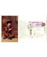 Vtg Postcard 1915 Aonogahara Prisoner of War POW to Ferndale Missent CA ... - $249.95