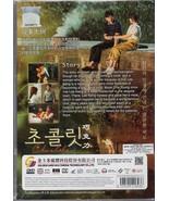 Korean Drama DVD Chocolate 巧克力 (2019) English Subtitle Free Shipping - $28.50