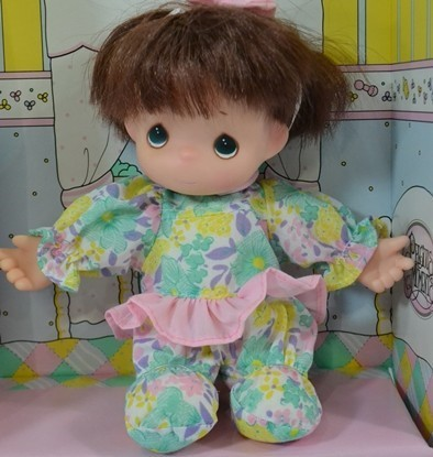 Precious Moments First Baby brunette Doll 1992 removable clothes nursery H4