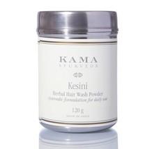Kama Ayurveda Kesini Ayurvedic Herbal Hair Wash Powder 120 gm Free Shipping - $27.00