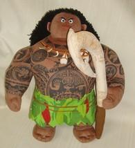 Disney Just Play Moana Talking Maui Plush Doll with Hook Tested Works La... - $49.49