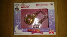 Ichibankuji Moon Life with last one Prize pocket watch limited JAPAN - $143.04
