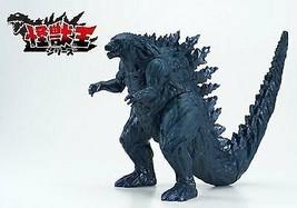 *Godzilla monster King Series Godzilla 2017 - $38.96