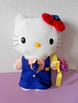 2000 Sanrio Hello Kitty McDonalds Crew Wedding Plush Stuffed Animal Flow... - $11.14