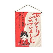 Blancho Bedding Restaurant Decoration Japanese Sushi Bar Curtain for Hotel Decorative Hanging Flag#67