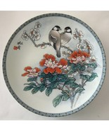 The Gift of Purity Collector Plate Blessing of a Chinese Garden Porcelain - $19.89