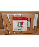 "Christmas Corrugate Craft Plaque Handmade Holiday's NOEL 9 5/8"" x 5 1/2""... - $5.49"