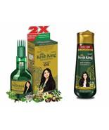 Kesh King Ayurvedic Scalp and Hair Oil, 100ml & Anti Hairfall Shampoo,20... - $19.79