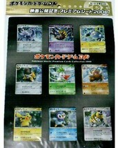 *Pokemon Card Game DP movie public commemorative premium seat 2008 - $38.18