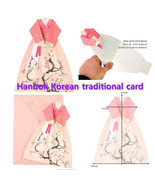 korean hanbok traditional gift card made in KOREA - $12.72