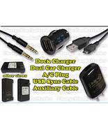 Samsung Galaxy S4 R970 Car + External Charger + Plug + USB Cable + Aux C... - $18.67