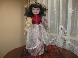 Vintage Europe Porcelain Doll Trudi 38 CM - $67.54