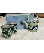 Japanese Design Blue Floral Tea Pot and Cups Set Home Decor with leaf st... - $21.78