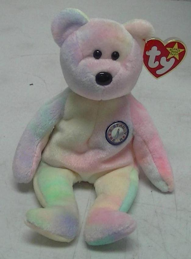 TY Beanie Baby B B Bear the Birthday Beanie 1999