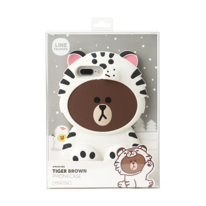 LINE Friends Tiger BROWN Silicone Case iPhone 7 / 7 Plus Cover Mobile Skin Acc