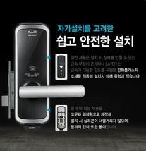 Gateman ASSA ABLOY Mortise Doorlock LAYER Digital Smart Door Lock Pin+RFID image 3