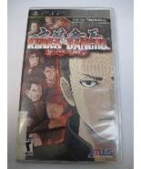 Sony Kenka bancho badass - $13.99