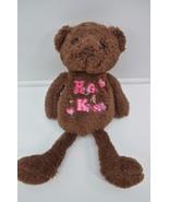 "16"" Dandee Hugs & Kisses Teddy Bear Chocolate Brown Plush Floppy Stuffed Dan Dee - $29.69"