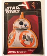 Disney Star Wars The Force Awakens Jumbo Eraser - BB-8 - $8.00