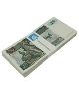 Myanmar 20 Kyats X 100 Pieces (PCS), 1994, P-72, UNC, Bundle, Pack - £13.89 GBP