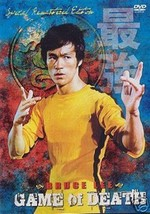 Bruce Lee Game Of Death DVD Kareem Abdul Jabbar Dan Inosanto Jeet Kune Do - $18.68