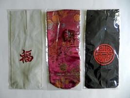 Asian-Design Wine/Bottle Bags/Sleeves x3 - New in Packaging! - €16,39 EUR