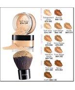 Avon Smooth Minerals Powder Foundation Nutmeg - $19.95