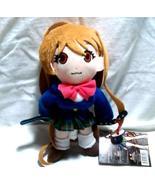 "Tenjho Tenge ""Aya Natsume"" UFO Catcher / Anime Plush - $14.88"