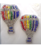 Vintage Silver Rainbow Air Balloons Sequin Appl... - $5.99