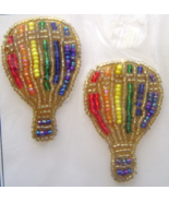 Vintage Gold Rainbow Air Balloons Sequin Appliq... - $5.99