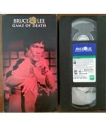 BRUCE LEE, CHUCK NORRIS -Game of Death VHS, 1972/1979 Golden Harvest - $3.95