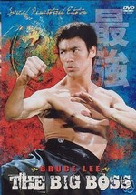 The Big Boss / Fists of Fury DVD Bruce Lee Maria Yi Nora Miao 4+ Star Cl... - $18.68